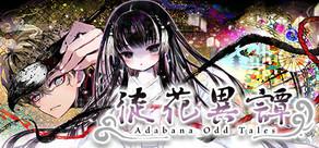 徒花異譚 / Adabana Odd Tales