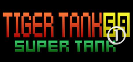 Tiger Tank 59 Ⅰ Super Tank