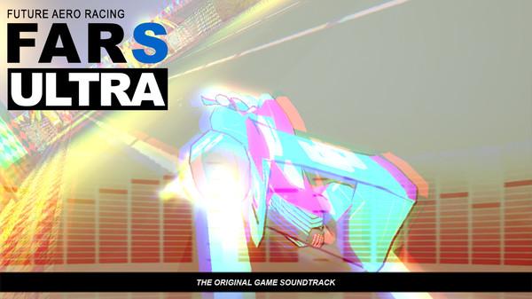 Future Aero Racing S Ultra - The Original Game Soundtrack (DLC)