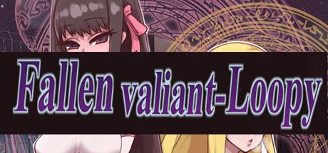 Купить Fallen valiant-Loopy