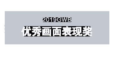 Save 42% on 九霄缳神记 JIU XIAO on Steam