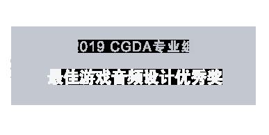 九霄缳神记 JIU XIAO on Steam