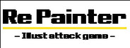 Re Painter