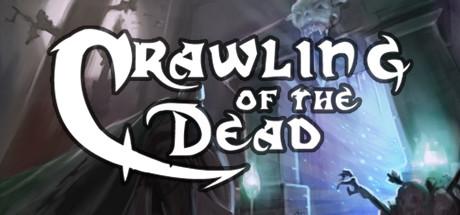 Купить Crawling Of The Dead