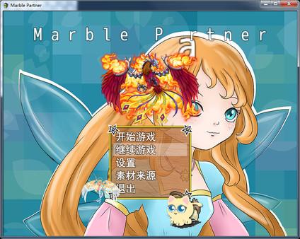 Marble Partner