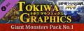 RPG Maker MV - TOKIWA GRAPHICS Giant Monsters Pack No.1