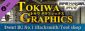 RPG Maker MV - TOKIWA GRAPHICS Event BG No.1 Blacksmith/Tool shop