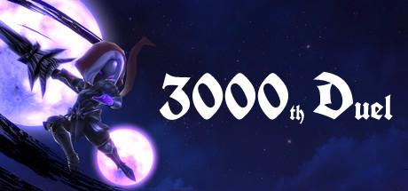 3000th Duel Capa