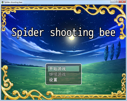 Spider shooting bee