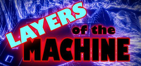 Купить Layers Of The Machine