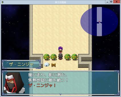 東方苦粗緑 Touhou KSG RPG (Project ONe add-on levels) (DLC)