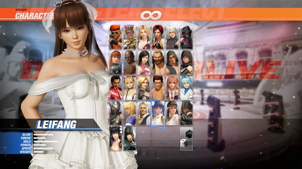 DOA6 Happy Wedding Costume Vol.1 - Leifang (DLC)
