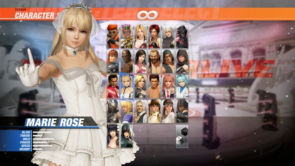 DOA6 Happy Wedding Costume Vol.1 - Marie Rose (DLC)
