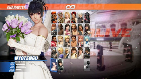 DOA6 Happy Wedding Costume Vol.1 - Nyotengu (DLC)