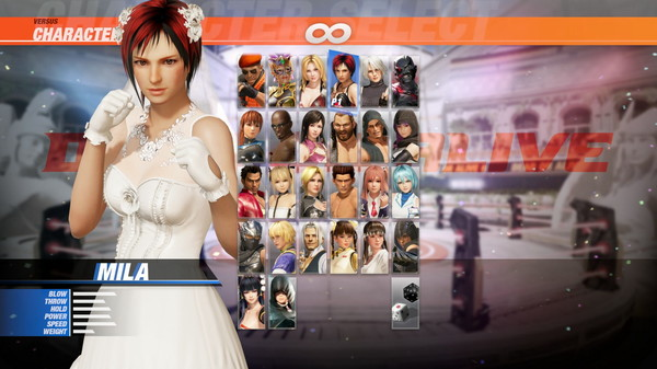 DOA6 Happy Wedding Costume Vol.2 - Mila (DLC)