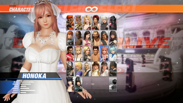 DOA6 Happy Wedding Costume Vol.2 - Honoka (DLC)