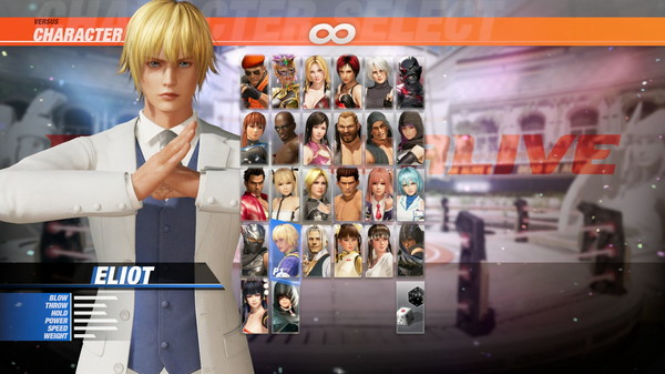 DOA6 Happy Wedding Costume Vol.2 - Eliot (DLC)