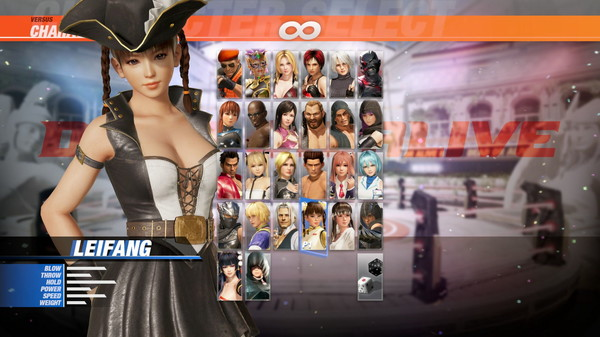 DOA6 Pirates of the 7 Seas Costume Vol.2 - Leifang (DLC)