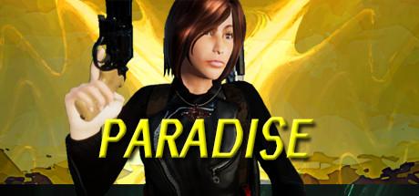 Купить PARADISE