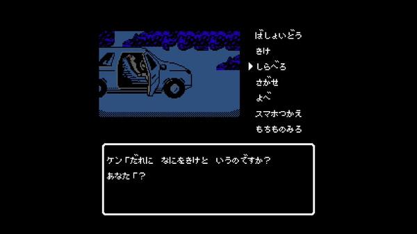 伊勢志摩ミステリー案内 偽りの黒真珠