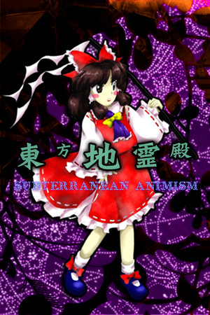 Touhou Chireiden ~ Subterranean Animism. poster image on Steam Backlog