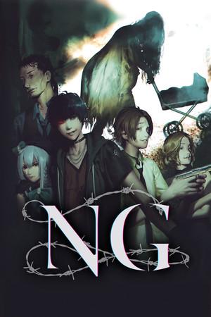 Spirit Hunter: NG poster image on Steam Backlog