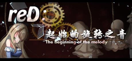 Купить reD:起始的旋转之音(The beginning of the Melody)