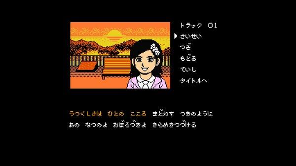 伊勢志摩ミステリー案内 偽りの黒真珠 オリジナル・サウンドトラック (DLC)