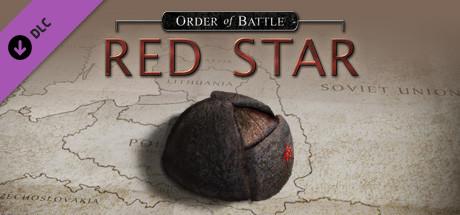 Купить Order of Battle: Red Star (DLC)