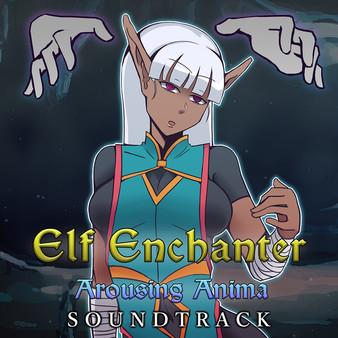Elf Enchanter: Arousing Anima - Soundtrack (DLC)