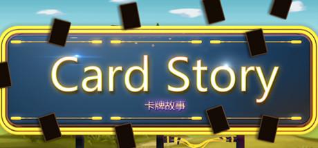 Купить Card story