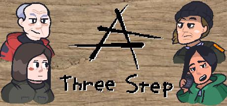 Купить ThreeStep