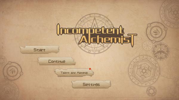 蹩脚的炼金术师(Incompetent Alchemist)