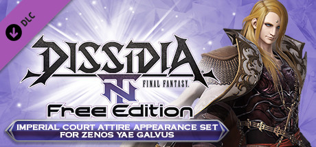 Купить DFF NT: Imperial Court Attire Appearance Set for Zenos yae Galvus (DLC)