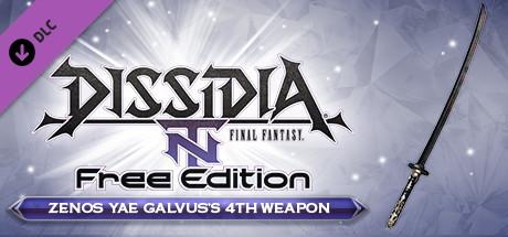 Купить DFF NT: Omega Samurai Blade, Zenos yae Galvus's 4th Weapon (DLC)