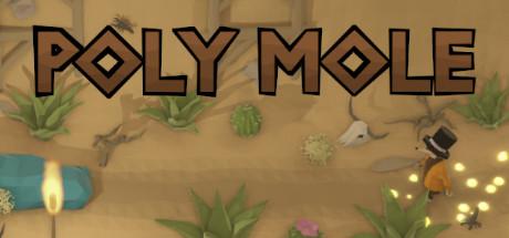 Купить Poly Mole