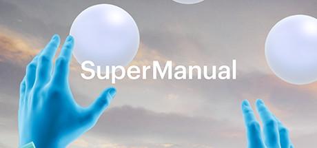 Купить SuperManual