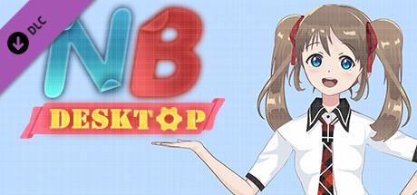 Купить NB Desktop - Game Display 游戏展示 (DLC)