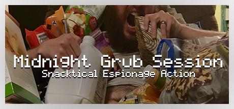 Купить Midnight Grub Session