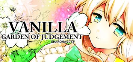 VANILLA GARDEN OF JUDGEMENT-Original Sound Track (DLC)