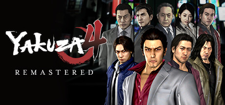 Yakuza 4 Remastered cover art
