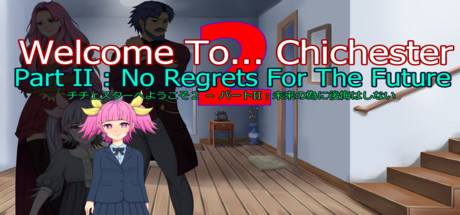 Купить Welcome To... Chichester 2 - Part II : No Regrets For The Future