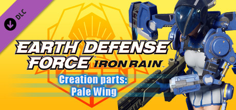 EARTH DEFENSE FORCE: IRON RAIN - Creation parts: Pale Wing