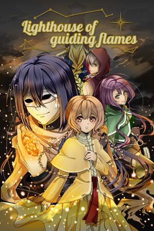 Lighthouse of guiding flames poster image on Steam Backlog