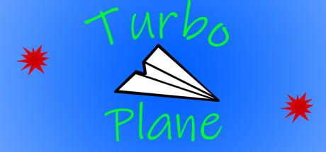 Купить Turbo Plane