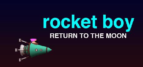 Купить Rocket Boy