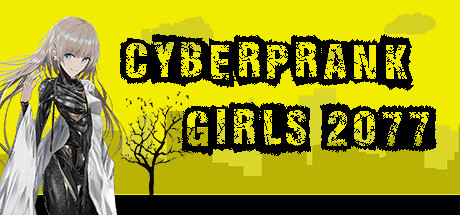 Cyberprank Girls 2077 cover art