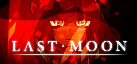 Купить Last Moon