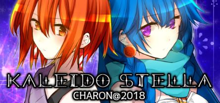KALEIDO STELLA-Original Sound Track (DLC)