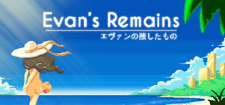 Купить Evan's Remains